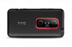 http://alatest.com/blog/wp-content/uploads/2011/07/htc-evo-3d-back-640-300x199.jpg